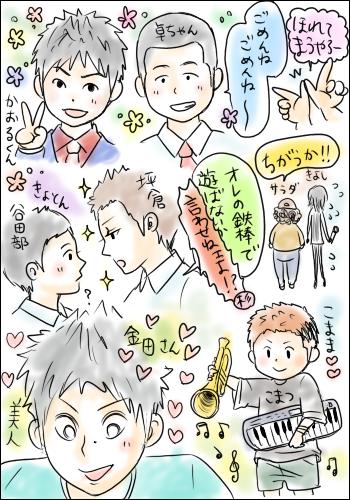 村上 (お笑い芸人)の画像 p1_1